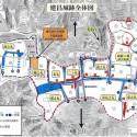 建昌城跡全体図
