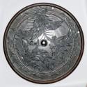 蒲生八幡神社銅鏡(重文)