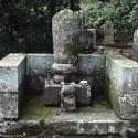 4南浦文之墓