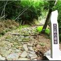 白銀坂登山口