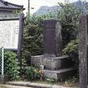 66実窓寺かわら