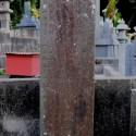 秋岡冬日記念碑1