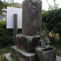 伊藤瓊山墓全景