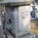 伊丹道甫墓右側面