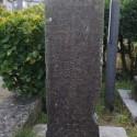 記念碑左側面