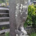 瓊山記念碑