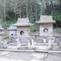 4長年寺墓地群