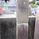 秋岡記念碑2全景