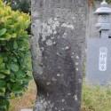 瓊山記念碑背面