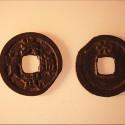 6加治木銭鋳銭所
