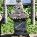 加治木肝付家墓2
