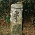 118諏訪山板碑